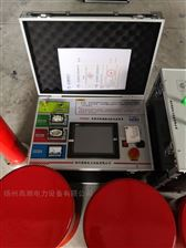 35KV变频串联谐振试验装置