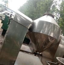 回收高价收购双锥回转真空干燥机