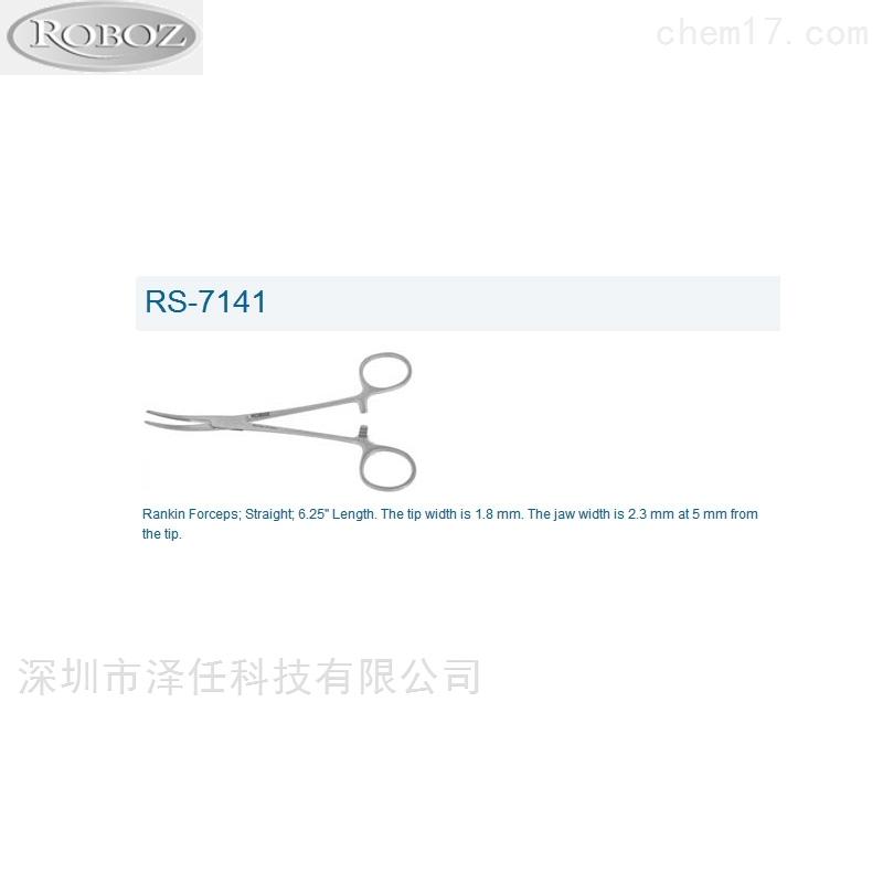 Roboz止血钳RS-7141