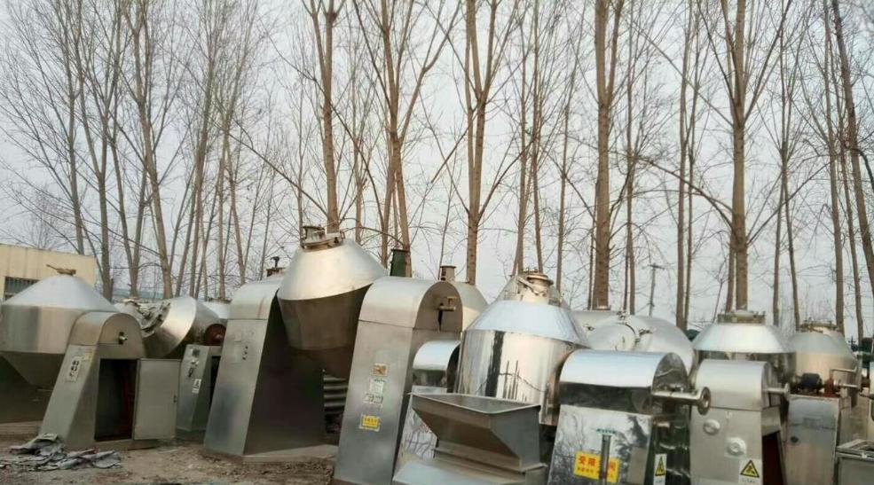 富祥回收二手回转真空干燥机