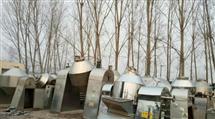 富祥回收二手回转真空干燥机农药厂直销