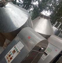富祥回收二手不锈钢双锥干燥机供应