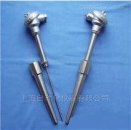 WRER2-13热电偶切断式WRER2-13热电偶上海自动化仪表厂