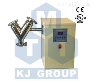 MSK-SFM-11实验室小型V型混料机