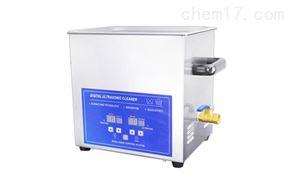 JC-QX-10L超声波清洗器 JC-QX-10L