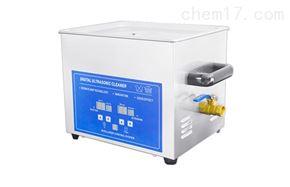 JC-QX-15L超声波清洗器 JC-QX-15L