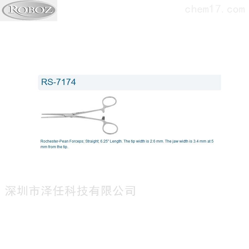 Roboz止血钳RS-7174