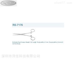 Roboz止血钳RS-7176