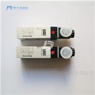 AIRTEC二位三通电磁阀KN-05-311-HN