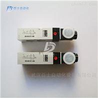 AIRTEC气动阀KN-063-DRS