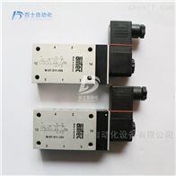 AIRTEC气动电磁阀M-07-510-HN