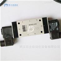 AIRTEC二位五通电磁阀M-07-520-HN