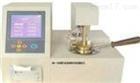 特价供应BS-2100型全自动闭口闪点测试仪