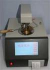 优质供应WBBS-10全自动闭口闪点测试仪