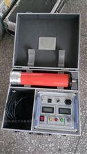 直流高压发生器电力电缆
