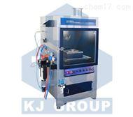 MSK-SP-04-LD 超声雾化热解涂覆薄膜设备
