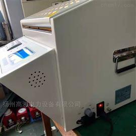 供应智能变压器油介损测试仪