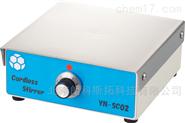 日本原装进口磁力搅拌器YN-SC02搅拌机