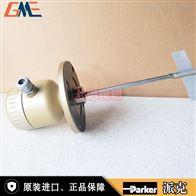 JC7-SD-AC220V 250MM派克物位/液位开关-物位测量PARKER正品