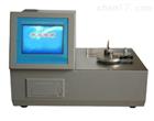 大量供应SC-5208自动闭口闪点测定仪