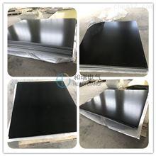 黑色玻纤板
