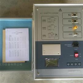 全自动变频抗干扰介质损耗测试仪(CTV)