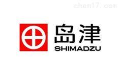 岛津SHIMADZU原装截取锥配件代理商批发价