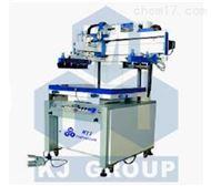 SPC-32 电动平面网印机