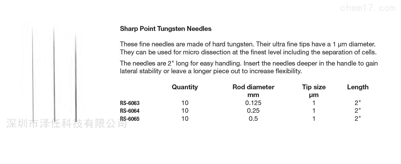 Roboz钨合金解剖针RS-6063