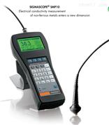 渦流電導率儀fischer smp10(ES40探頭)