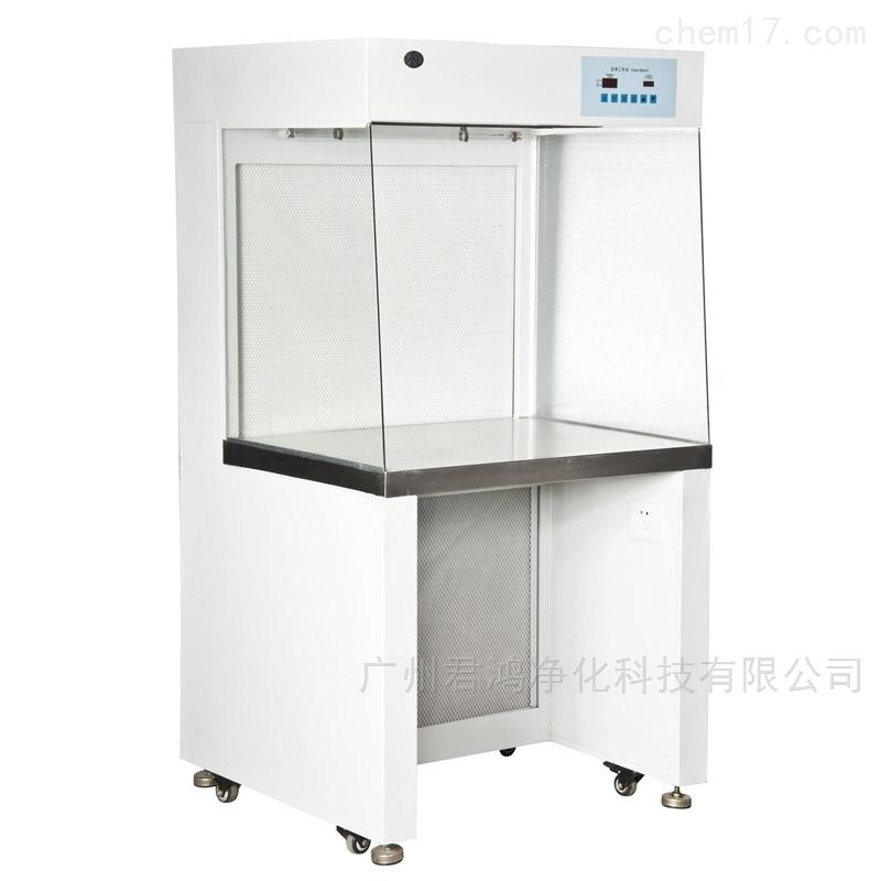 阳江市垂直流超净工作台厂家定制