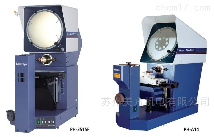 PH-3515F三丰172-868DC卧式轮廓投影仪 苏州代理