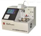*QY-DRT-1107A全自动闭口闪点测定仪