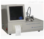 大量批发RP-5208自动闭口闪点测定仪