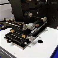 LT-21汽车内饰雾化 通用织物耐磨损试验仪