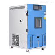 SMA-80PF恒温恒湿装置小型湿热环境试验箱