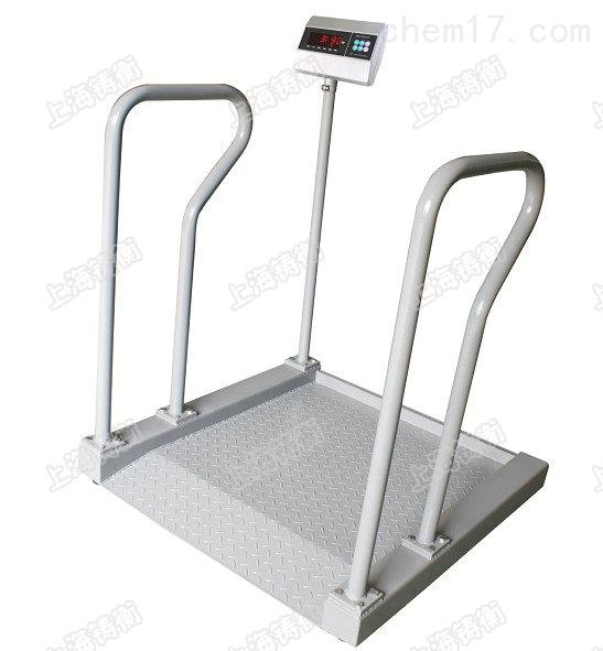 300公斤座椅秤,血液透析电子秤