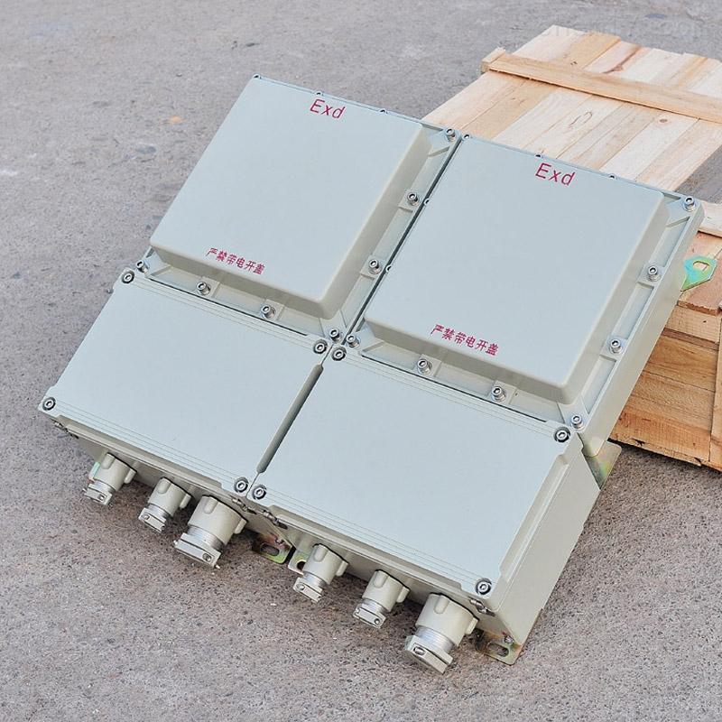 BJX-230*230*110增安型配电柜接线箱尺寸