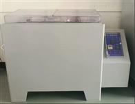 科迪生产耐盐水水槽试验机(控温、循环)