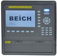 BEICH贝奇CH9007/CH9010多路温度记录仪