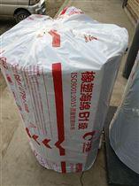国标现货难燃10000*1000*20mmB1级橡塑板