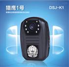 DSJ-K1猎鹰1号酒精检测仪
