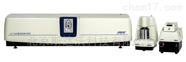 干湿二合一激光粒度分析仪