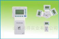 SH-HC-1200手持式频率读数仪SH-HC-1200
