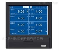 ALT-192藍屏無紙記錄儀