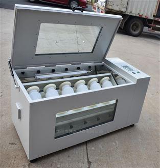 GGC-L低温翻转式振荡器