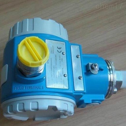 E+H雷达液位计的优势