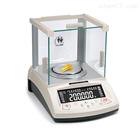 特价供应华志黄金天平ctH-A303 珠宝电子秤