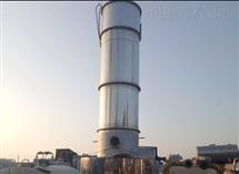 回收碱性颜料专用闪蒸干燥机