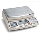华志工业天平HZL-30kg电子秤0.1g现货促销
